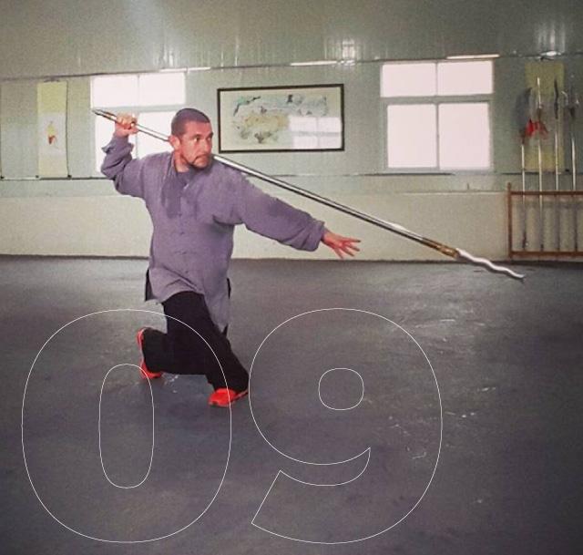 disciplinas-home-09-02